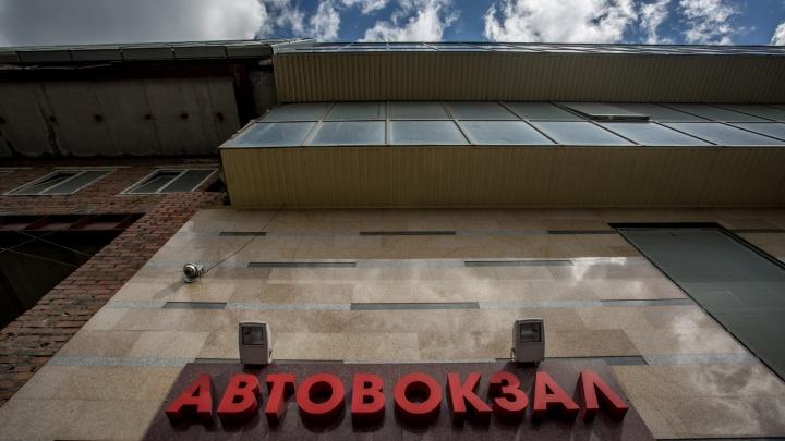 Здание автовокзала на Красном проспекте решили закрыть