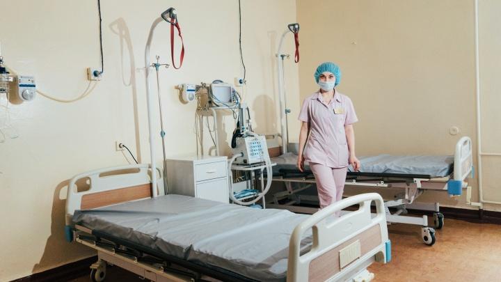 Областную клиническую больницу частично перепрофилируют под COVID-госпиталь
