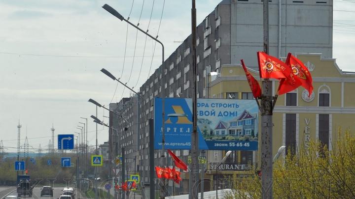 В Кургане для участников Великой Отечественной войны 9 мая проведут концерты под их окнами