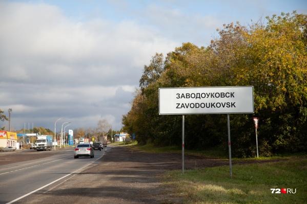 Авария произошла под Заводоуковском в апреле 2020 года