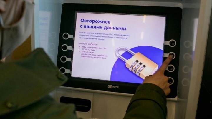 За несколько переводов на QIWI-кошелек красноярец получил тюремный срок
