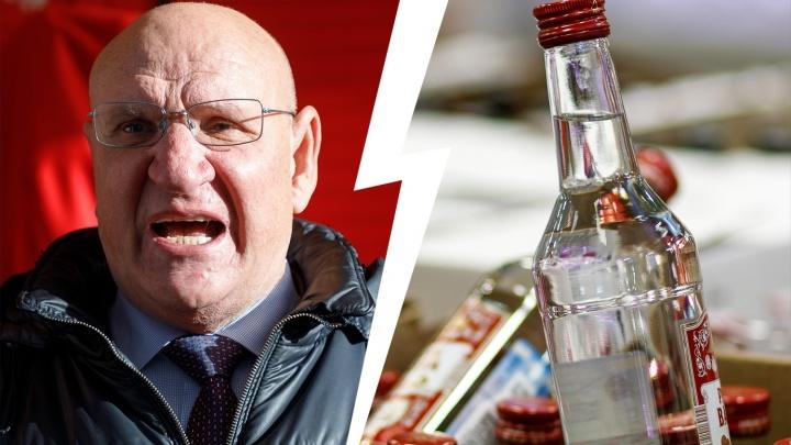 «Люди хотят обязательно напиться»: в Волгограде требуют запретить продажу спиртного на новогодних праздниках