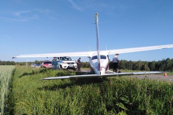 Самолет принадлежит лесопожарному центру края