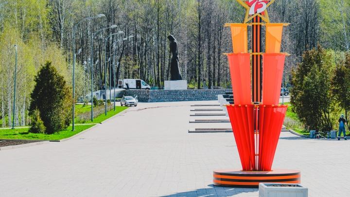 Из-за коронавируса в Перми отменили парад Победы
