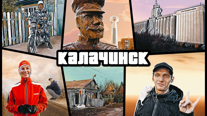 Школа снайперов, церковь-вытрезвитель и башня с часами: прогулка по неизвестному Калачинску