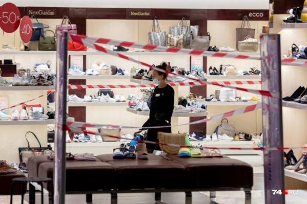 Большие распродажи начнутся в челябинских ТРК уже завтра