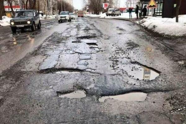 Так улица Карпинского выглядит сегодня