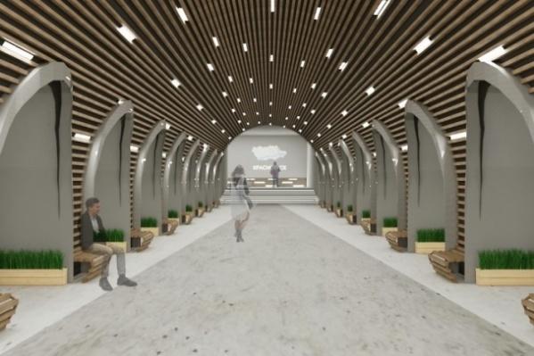 Так будет выглядеть холл станции «Проспект мира»<br>