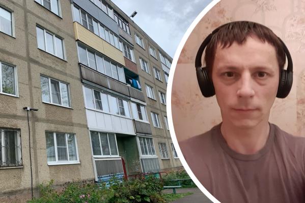 Ярославцы требуют наказания для убийцы детей в Рыбинске
