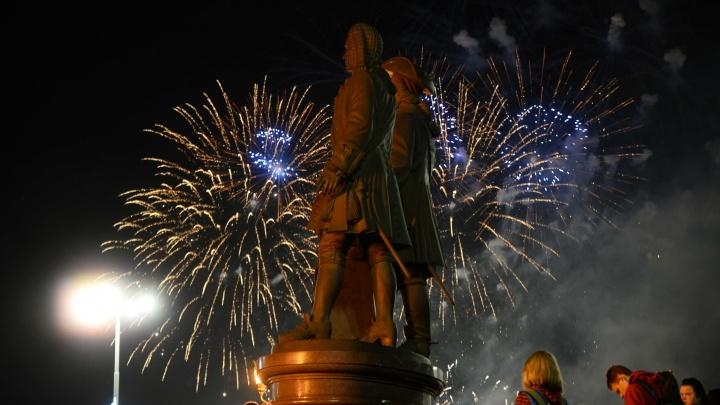 Никакого праздника: Екатеринбург остался без Дня города и «Ночи музыки»