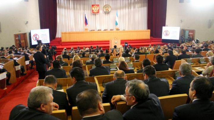 Парламент Башкирии поддержал идею обложить налогами доходы свыше пяти млн рублей