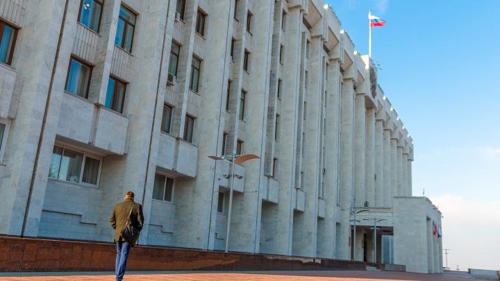 В Самаре раскрасят здание правительства