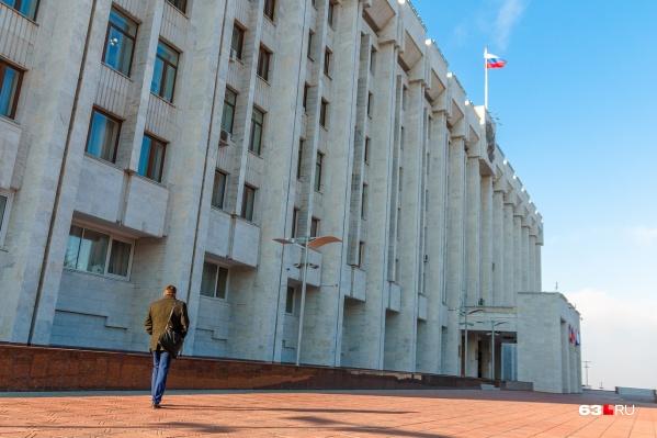 Проекцию выведут на фасад здания