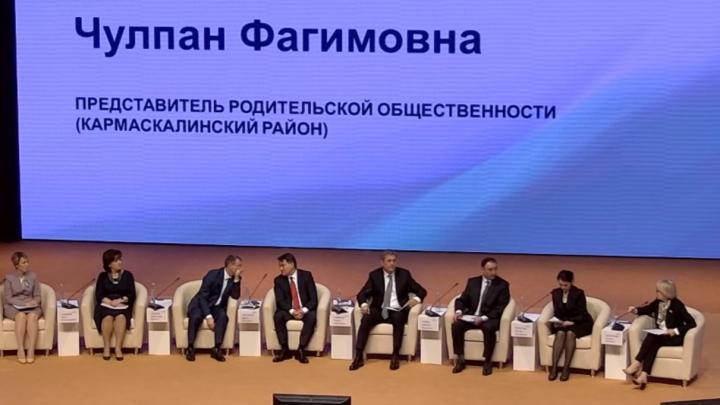 Радий Хабиров поддержал идею единой школьной формы