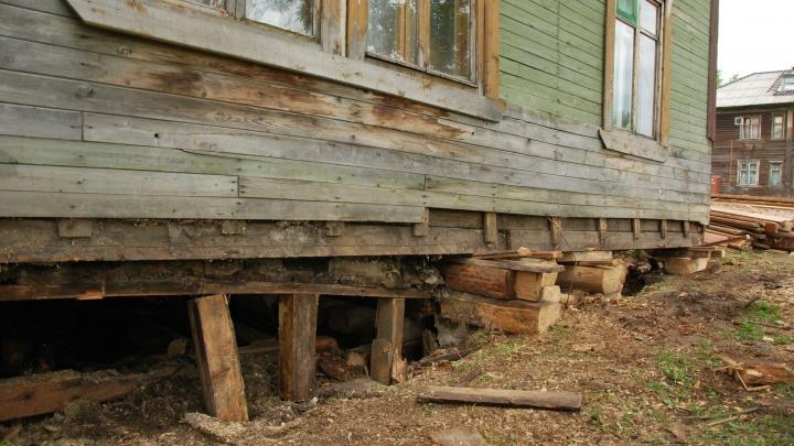 Архангельская область получит деньги на постройку семи домов для переселенцев из деревянного жилья
