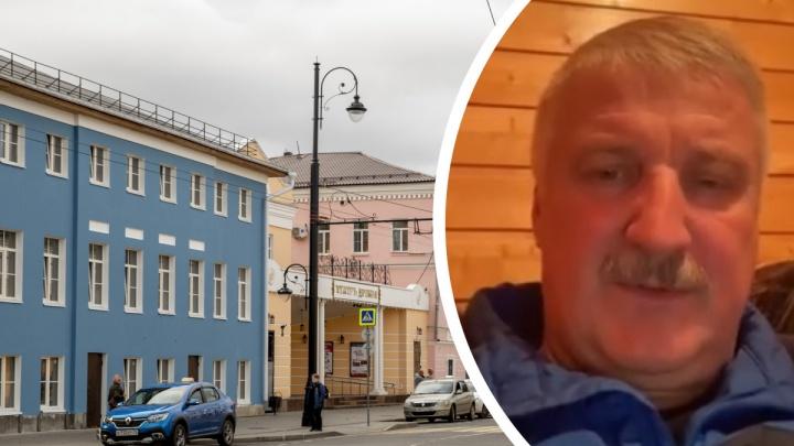 «Нехорошая ситуация в администрации»: глава Рыбинска ушел на самоизоляцию из-за коронавируса