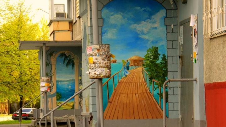 Самые красивые граффити Новосибирска: журналист НГС обнаружил особенный стиль росписей на Северо-Чемском