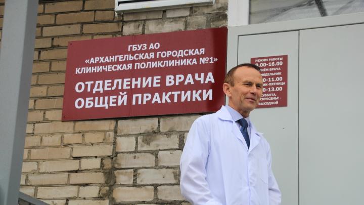 «Сельская местность больше нравится»: как трудится на Кегострове «лучший семейный врач» в стране