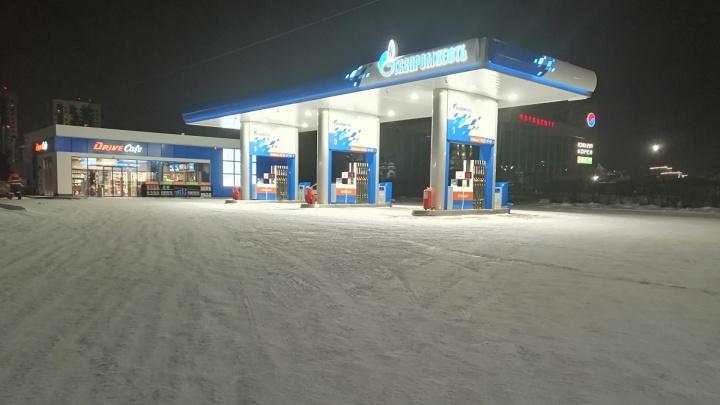 На Взлётке открылась первая АЗС «Газпромнефть»