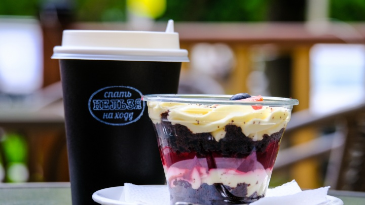 Домашние десерты и завтраки весь день: в Перми появилась новая кофейня «Нельзя»