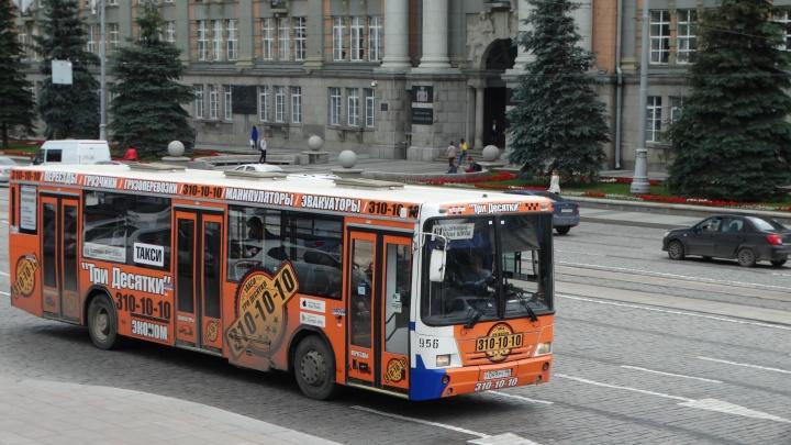 Мэр заявил, что Екатеринбург избежит транспортного коллапса, несмотря на карантин в автобусном парке