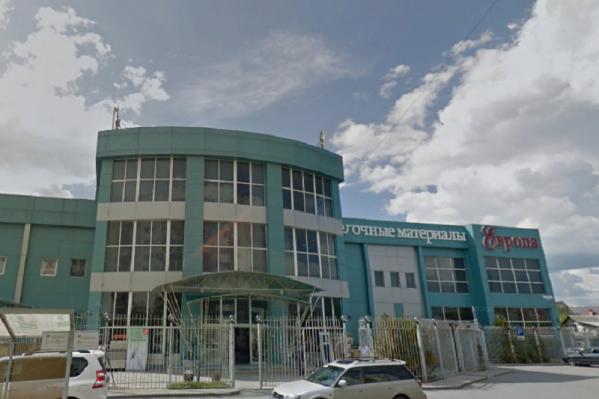 """Торговый центр не работает с 2018 года, <a href=""""https://72.ru/text/gorod/54448271/"""" target=""""_blank"""" class=""""_"""">его закрыли после проверки</a> пожарной безопасности"""