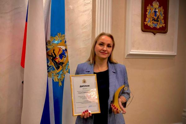 Диплом победителя от лица группы компаний получила заместитель генерального директора УЛК Наталья Пономарёва