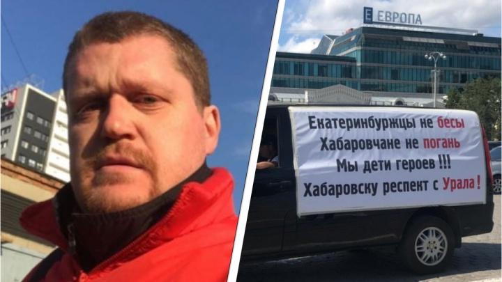 Полицейские нагрянули домой к еще одному участнику акции в поддержку протестующих хабаровчан