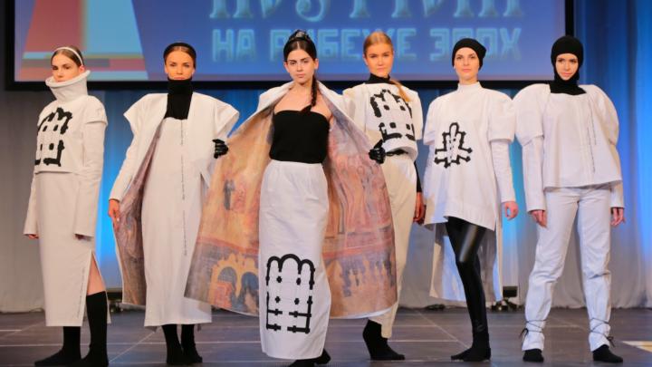 «Это непотребство». В Ярославле дизайнер показала пальто-храм: реакция православного сообщества