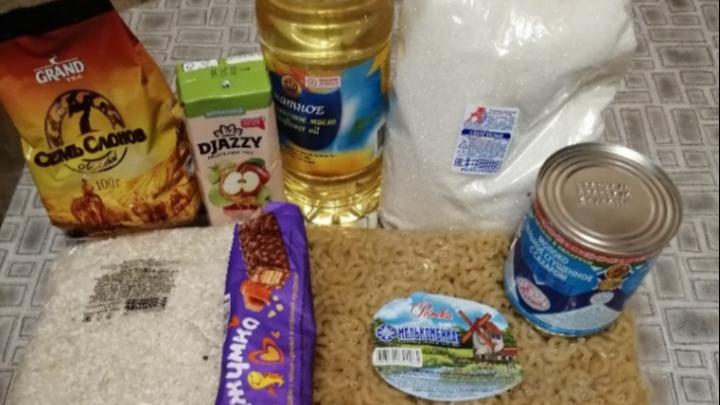 Скандал с продуктовыми наборами для школьников в Переславле закончился сменой поставщика
