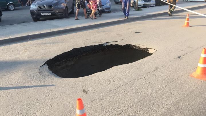 На Кропоткина провалился асфальт — теперь на дороге глубокая яма