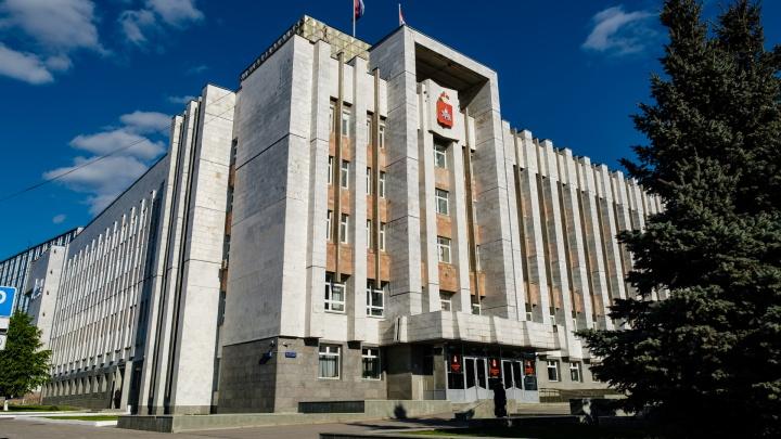 В Прикамье из-за коронавируса сократят расходы на содержание чиновников
