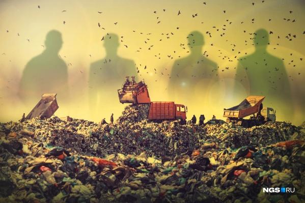 Люди, которые зарабатывают миллионы на мусоре в Новосибирске, решили резко повысить тариф на вывоз отходов