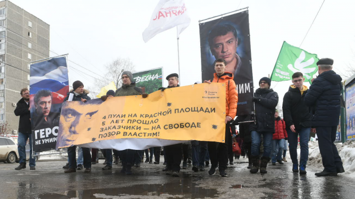 В Екатеринбурге сотни человек вышли на марш памяти Бориса Немцова