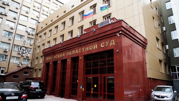 Для сотрудников тюменских судов закупают блузки, пиджаки, галстуки и халаты на миллион рублей