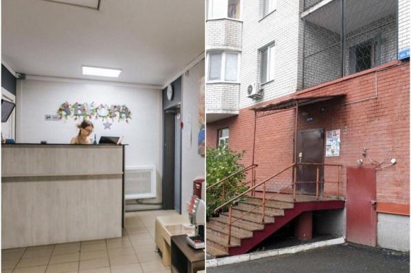 Раньше на последних этажах многоквартирного дома был ресепшен гостиницы, но теперь он исчез. Тем не менее квартиры продолжают сдавать. Некоторым жителям дома это категорически не нравится