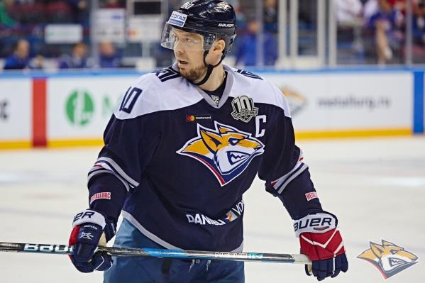 Мозякину 39 лет, он олимпийский чемпион по хоккею и неоднократный рекордсмен КХЛ