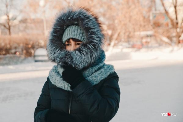 Тюменцам нужно срочно утепляться!