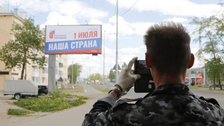 Избирком Архангельской области напомнил, что 1 июля можно проголосовать дома
