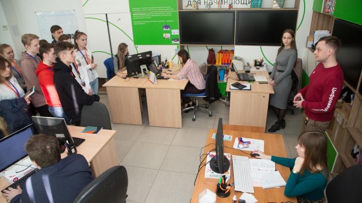«Моя путевка в жизнь» помогла нижегородским школьникам выбрать будущую профессию