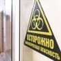 В Самарской области у 11 человек подозревают COVID-19