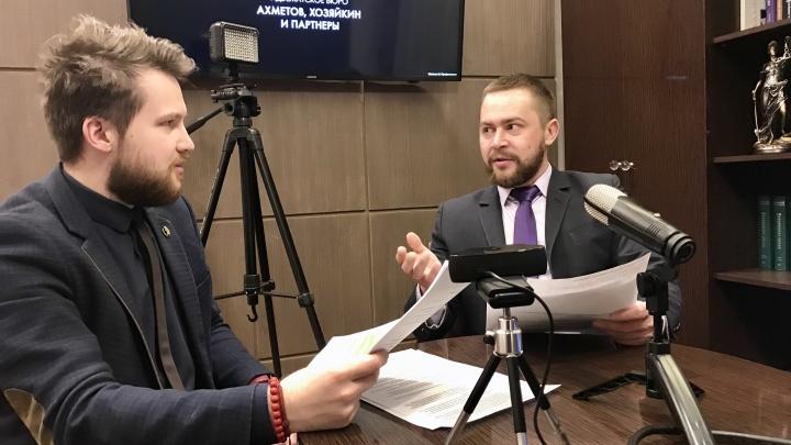 «Клиенты обжалуют штрафы из-за нарушения самоизоляции»: как в период пандемии работают пермские адвокаты