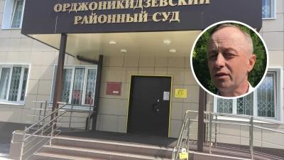 Суд приговорил пермского учителя, обвиняемого в домогательстве к ученице, к 9,5 года колонии строгого режима
