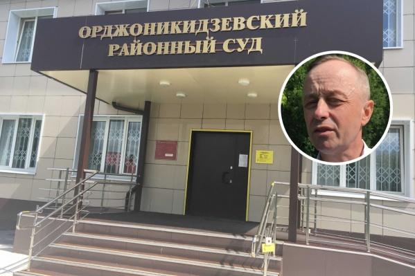 Валерий Сыропятов выступил с последним словом в суде