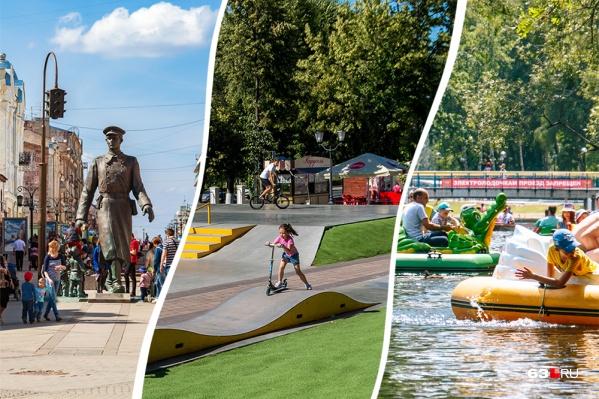 Летом Самара становится городом-курортом. Согласны?
