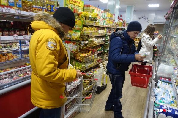 """Если все вдруг <a href=""""https://29.ru/text/gorod/69035971/"""" target=""""_blank"""" class=""""_"""">побежали в магазин за гречкой и солью</a>, это не значит, что вам нужно поступать так же"""