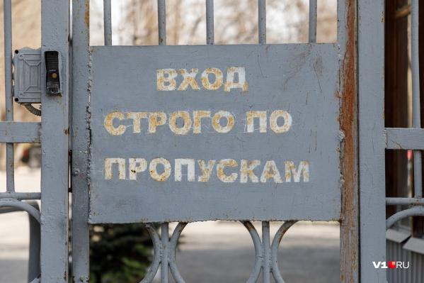 Волгоградскую область переводят на обязательную самоизоляцию