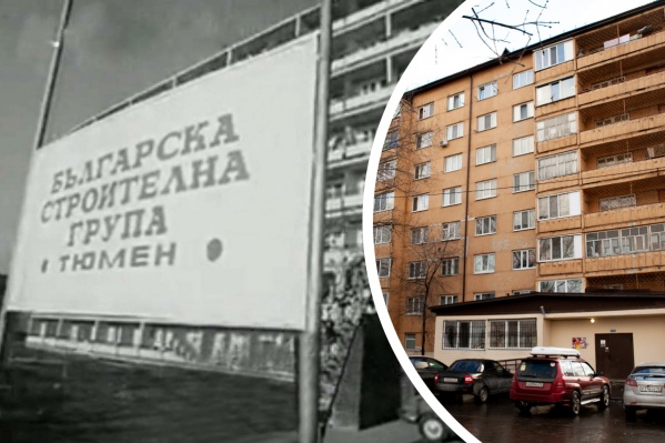 Не во всех городах России есть болгарские пансионаты. Это часть истории нашего города