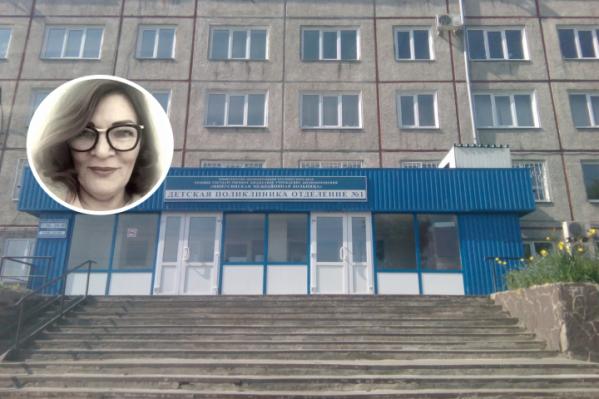 СветланаФахрутдинова работала педиатром в минусинской больнице