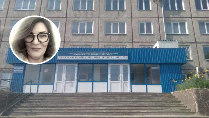 Дело убийцы женщины-педиатра в Минусинске направлено в суд
